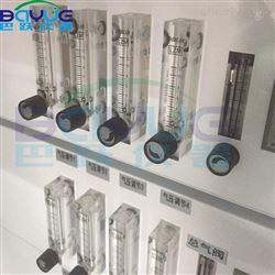 BA-LHW4重庆硫化物吹气前处理装置