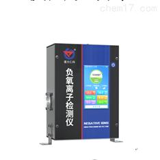 空气负离子检测仪高精度环境质量检测抗干扰