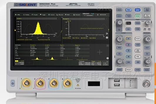 鼎阳混合信号数字示波器SDS2354X Plus