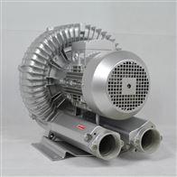 制果机械专用三相高压风机