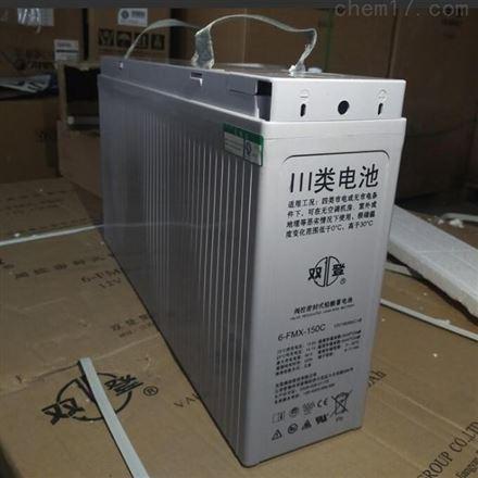 双登铅酸免维护12V150AH 狭长型蓄电池