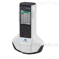 CR-10/CM-2600D/CM-700D柯尼卡美能达多角度分光测色计CM-M6