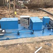 重庆合川农村污水处理设备