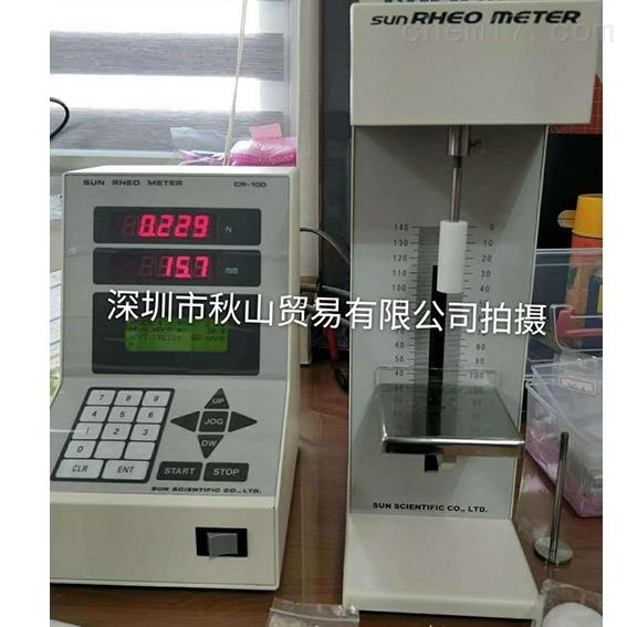 日本太阳科学化妆品物性测定仪CR-100