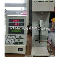 CR-100日本太阳科学化妆品质构仪,口红折断仪