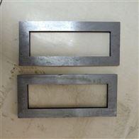 耀阳仪器建筑密封胶金属框130/40/6.5密封材料成型框