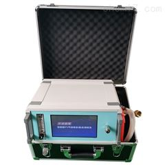GY2012微水测试仪原理