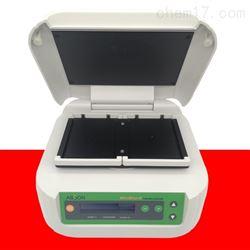酶标板加热振荡器