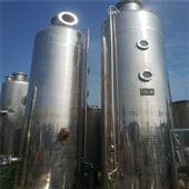 2000L现货出售双效两吨蒸发器