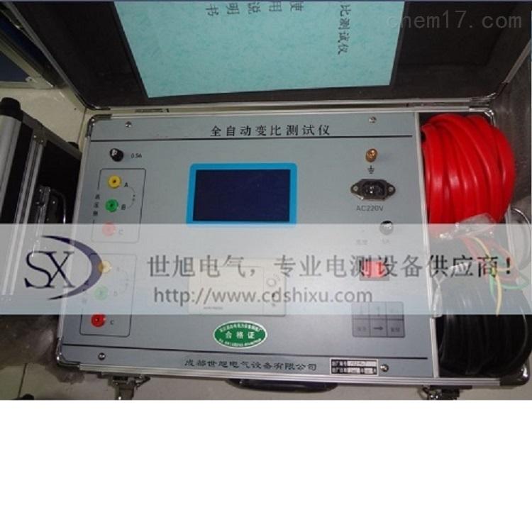 资阳承装修试变压器变比测试仪数字式0.5级