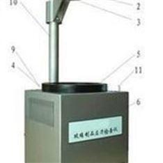 北京数显玻璃应力仪
