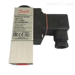 MBC5100-1011-1DB04法兰连接型丹佛斯061B000566压力开关