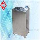 AATCC 61-2010耐洗涤色牢度