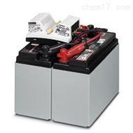 菲尼克斯2320416大功率存储设备UPS-BAT/VRLA-WTR/24DC/13AH