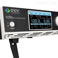 华仪EAL-5020可编程交流电源
