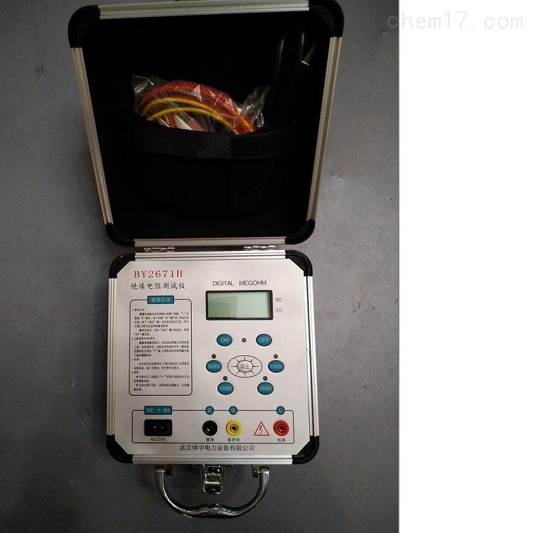 资阳承装修试绝缘电阻测试仪
