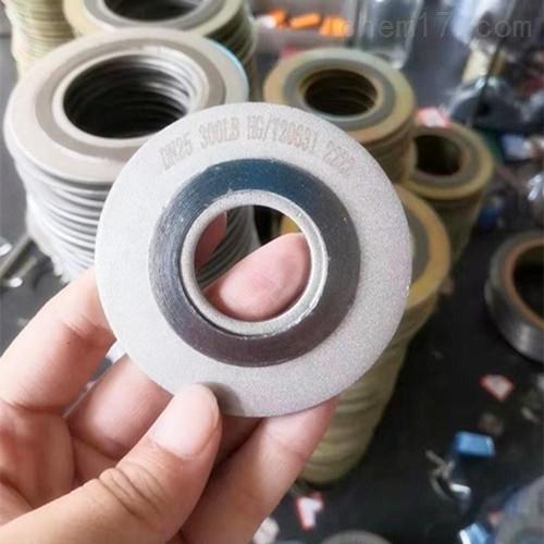 耐高压基本型金属石墨缠绕垫成品价