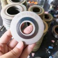 耐高壓基本型金屬石墨纏繞墊成品價