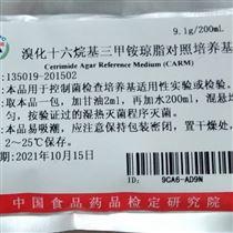 135019溴化十六烷基*铵琼脂对照培养基