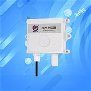 氧气传感器检测仪