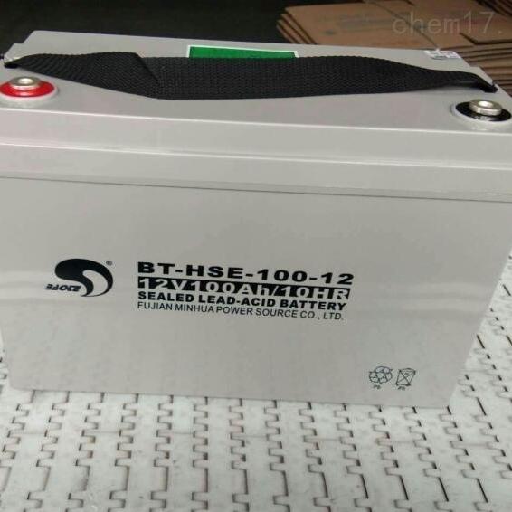赛特铅酸蓄电池BT-HSE-100-12
