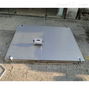 3噸不銹鋼磅秤1乘1.2米 3t防水電子地秤
