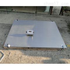不锈钢超低地磅 可定制尺寸单层落地称
