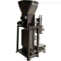 20公斤硫酸钡化工粉末智能防爆包装机