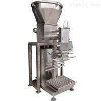 营养粉自动除尘定量粉末包装秤25-35公斤
