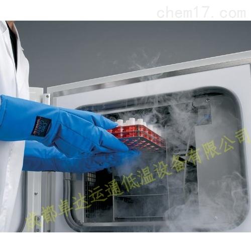 进口冷冻箱  程序降温仪