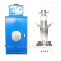 大容量光化学反应装置