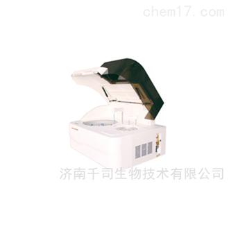 海力孚HF-240(200) 全自动生化分析仪台式