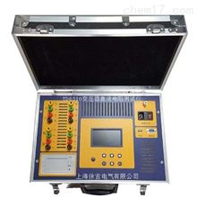 HTZZ-S10A上海三回路变压器直流电阻测试仪厂家