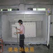 JYB-6A糧食存放倉庫粉塵濃度防爆檢測儀