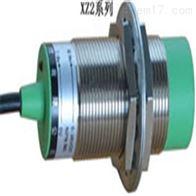零速開關XZ2-A 速度開關AC220V