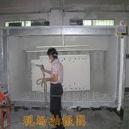 JYB-FY車間倉庫固定式粉塵濃度檢測儀
