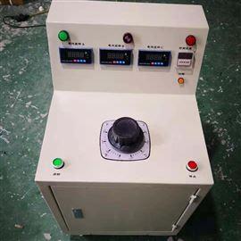 LDSLQ-2000A三相大电流发生器