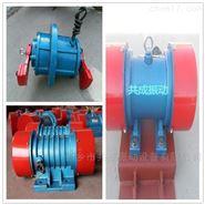 YZD-30-6-2.2kw震动电机
