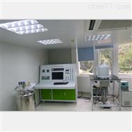 JT-FS2材料法向发射比测试仪