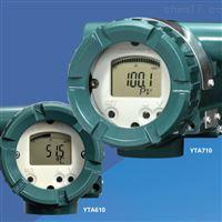 YTA610橫河YTA溫度變送器