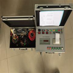 承装类全自动高压开关机械特性测试仪