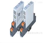 配電隔離器MSC303E
