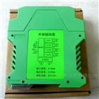 SWP7039/配電器/隔離器