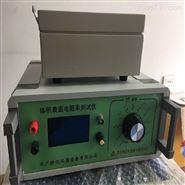 体积电阻表面电阻率试验仪