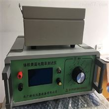 体积表面电阻率测试仪121