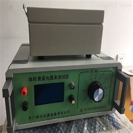 BEST-121增塑剂体积电阻率测试仪
