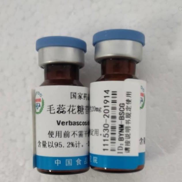 毛蕊花糖苷(麦角甾苷)