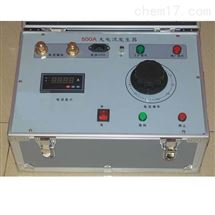 500A大电流发生器厂家推荐