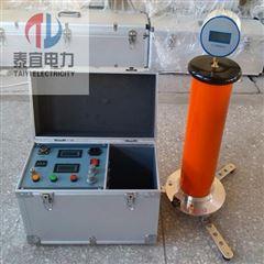 承试设备直流高压发生器