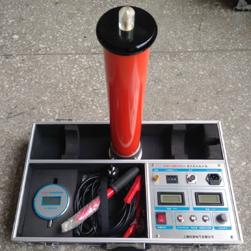 LBZGF120KV/5mA直流高压发生器
